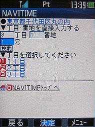 st_na05.jpg