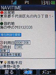 st_na06.jpg