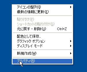 st_scr04.jpg