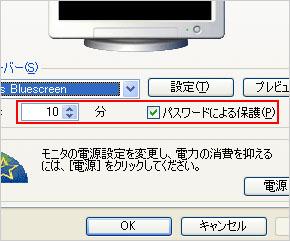 st_scr05.jpg