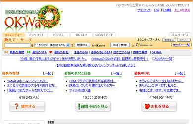 st_qa01.jpg
