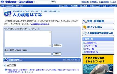 st_qa02.jpg