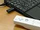 WiiリモコンでPowerPointを操作できるか