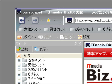 st_ls04.jpg