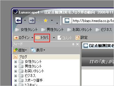 st_ls05.jpg