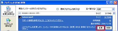 st_ls06.jpg