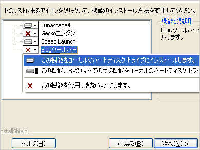 st_ls09.jpg