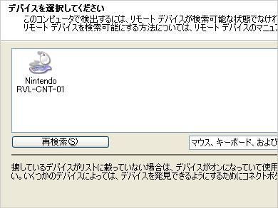 st_wii08.jpg