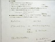 st_bo06.jpg
