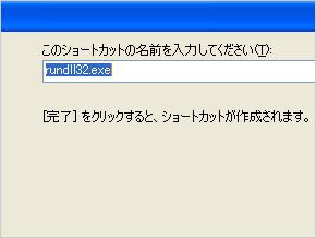 st_sa013.jpg