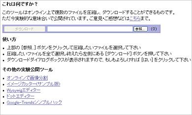 st_co04.jpg