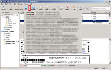 yy_tb02.jpg