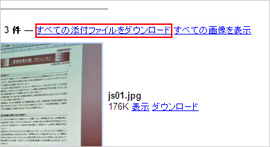st_gm02.jpg