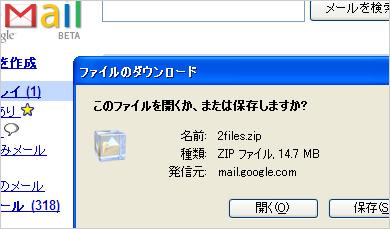 st_gm07.jpg