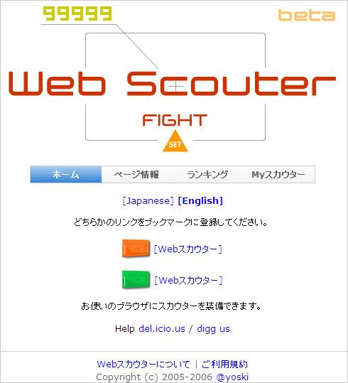st_ws01.jpg