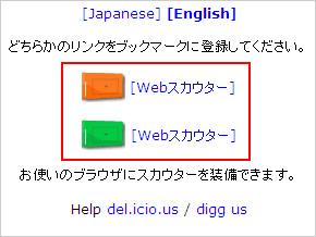 st_ws02.jpg