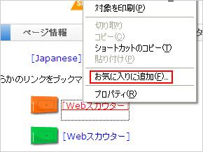 st_ws02a.jpg