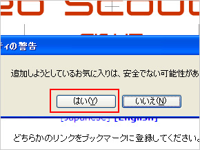 st_ws02b.jpg