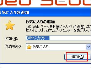 st_ws02c.jpg