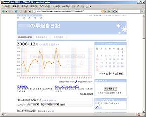 yy_hayaoki01.jpg