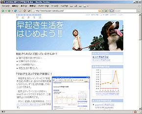 yy_hayaoki02.jpg