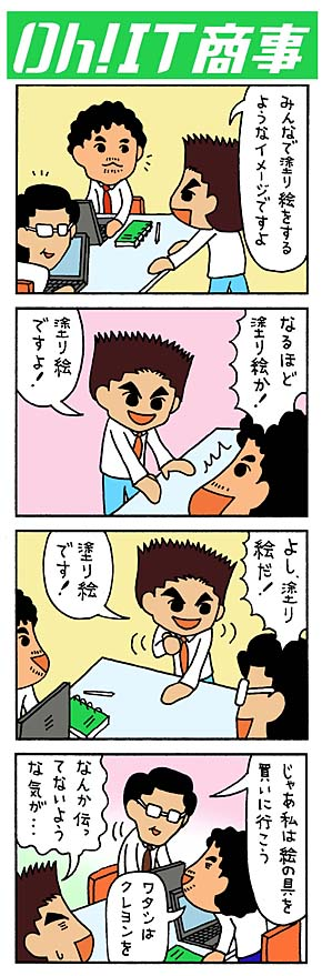 st_manga26.jpg