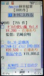 ay_05.jpg