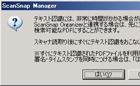 st_sc22.jpg