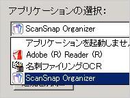 st_sc23.jpg
