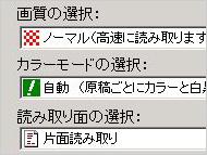 st_sc24.jpg