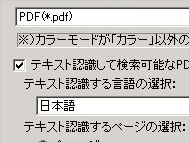 st_sc25.jpg