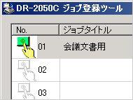 st_sc31.jpg