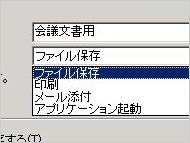 st_sc32.jpg