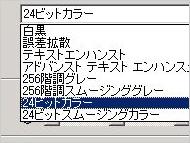 st_sc33.jpg
