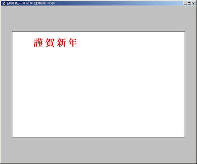 yy_meishi02.jpg