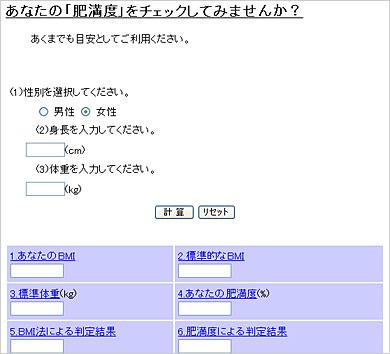 st_di02.jpg