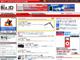 3分LifeHacking:Webページのスクロールキャプチャを極める