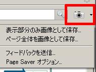 st_sc11.jpg