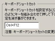st_sc12.jpg