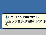 st_un05.jpg