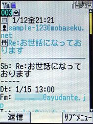 yy_mobaseku02.jpg