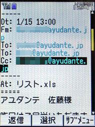 yy_mobaseku03.jpg