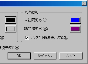 st_wc02a.jpg