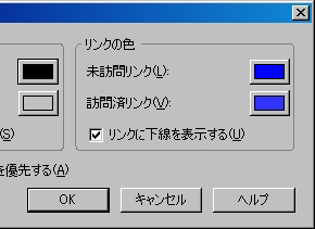 st_wc02b.jpg