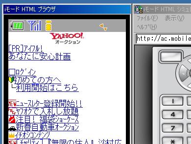st_wc06.jpg