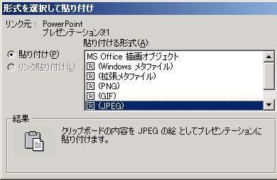 st_wc08.jpg