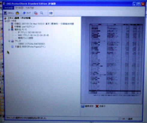 yy_oki09.jpg