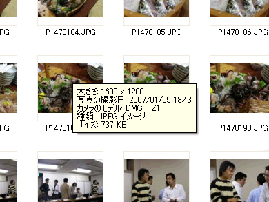 st_ga01.jpg