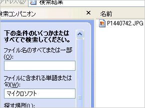 st_ga035.jpg