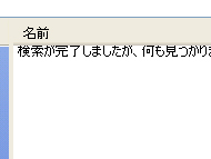 st_ga037.jpg